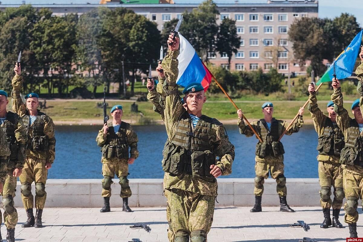 Псковская дивизия ВДВ