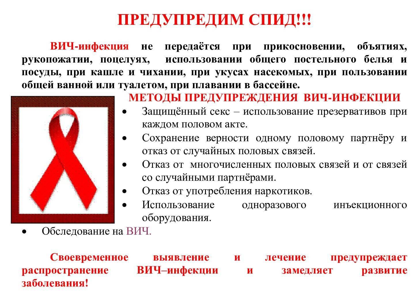 Берут ли в армию с ВИЧ (венерическими заболеваниями)