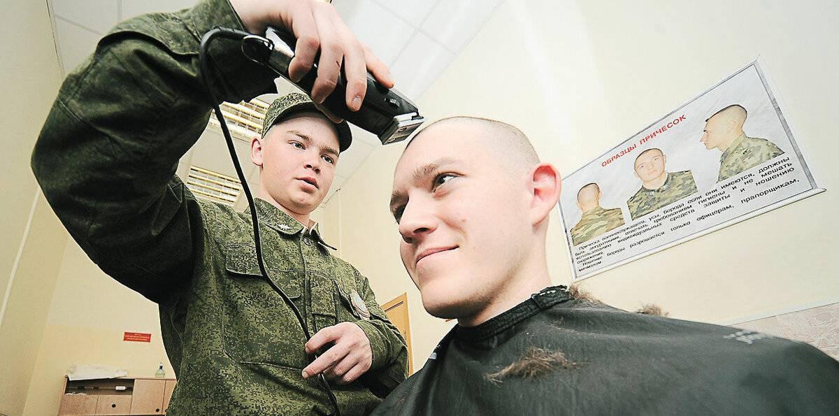 Стрижка в армии