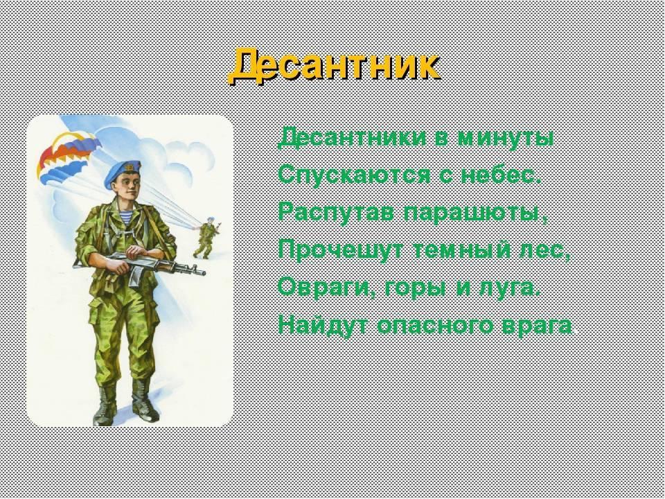 Перечень женских профессий в армии России