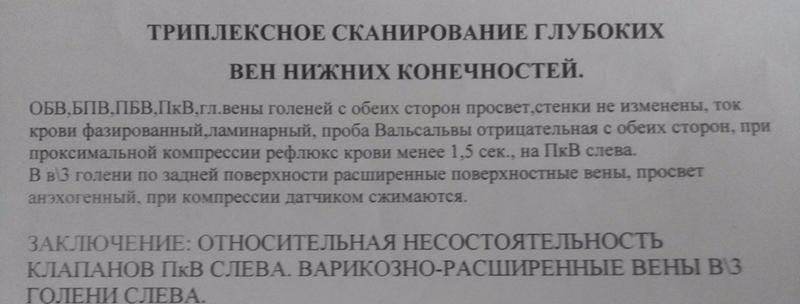 Берут ли в армию с псориазом в России  и как доказать диагноз