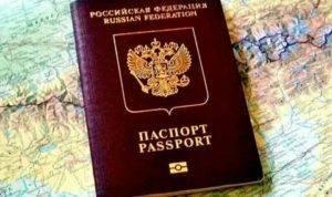 Как военнослужащему оформить загранпаспорт