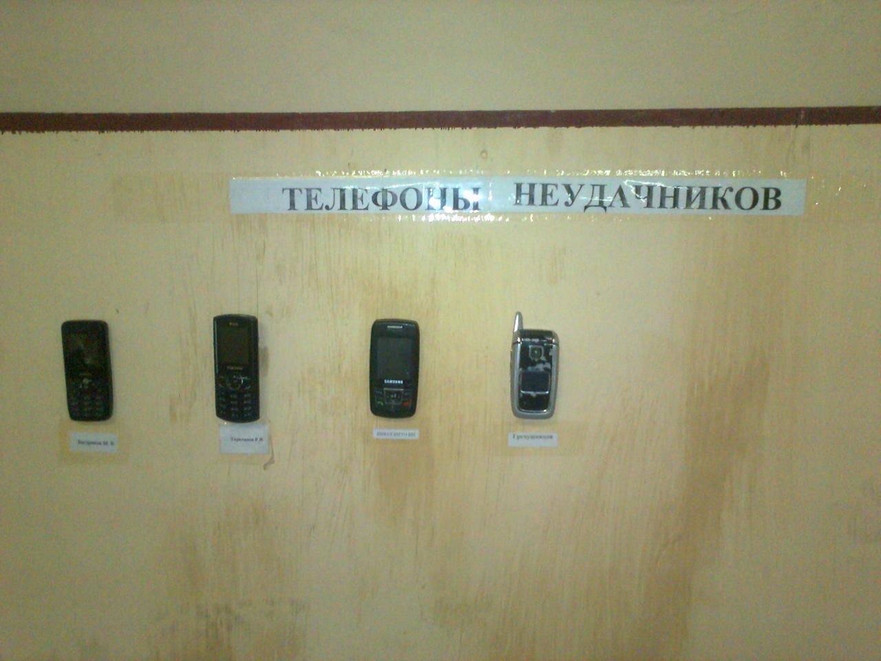 Можно ли брать телефон в армию