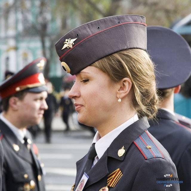 Служба по контракту для женщин