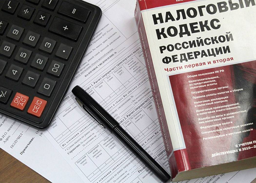 НДФЛ военнослужащих и уменьшение налоговой базы