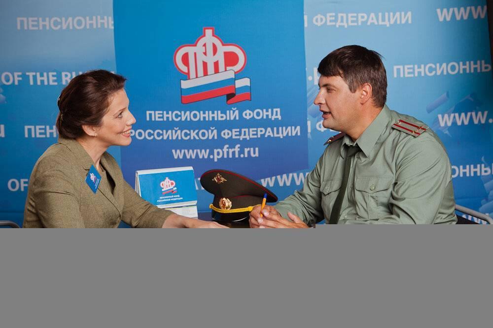 Проект пенсионной реформы для военнослужащих