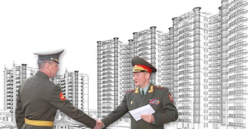 Условия и порядок получения служебного жилья, его сдача