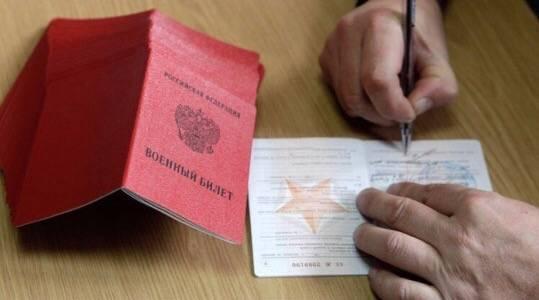 Что нужно для получения военного билета после 27 лет