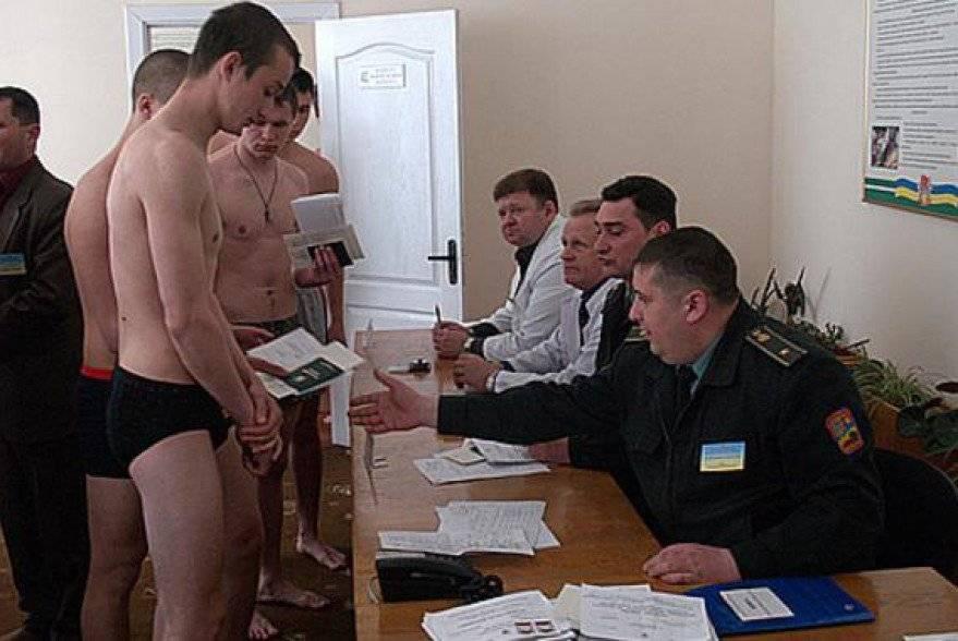 Вакансии для работы в военкомате